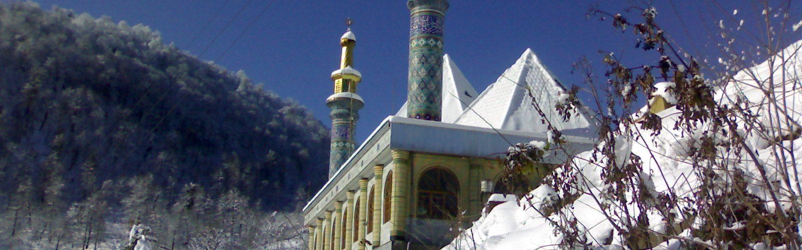 آرامگاه امامزاده سید علی کیا سلطان