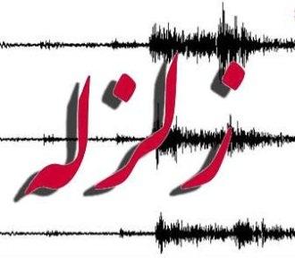 زلزلهای 2.5 ریشتری، شهرستان ساری را لرزاند
