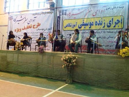 اجرای زنده موسیقی آموزشی کودک و نوجوان در سوادکوه
